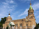 Церковь в Самарканде